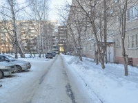 Yekaterinburg, Amundsen st, house 64. Apartment house