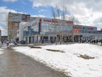Yekaterinburg, shopping center КИТ, Amundsen st, house 65