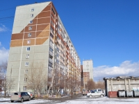Yekaterinburg, Amundsen st, house 67. Apartment house
