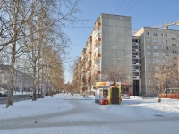 Yekaterinburg, Amundsen st, house 68. Apartment house
