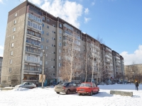 Yekaterinburg, Amundsen st, house 69. Apartment house