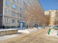 Yekaterinburg, Amundsen st, house 72. Apartment house
