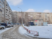Yekaterinburg, Amundsen st, house 73. Apartment house