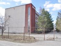 neighbour house: st. Amundsen, house 100. research institute Институт геофизики, УрО РАН, Уральское отделение РАН