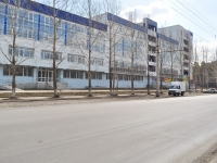 Yekaterinburg, Amundsen st, house 107. office building