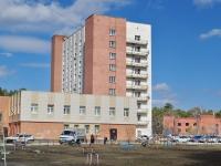 Yekaterinburg, hostel УрО РАН, Уральское отделение РАН, Amundsen st, house 120/1