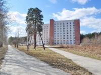 neighbour house: st. Amundsen, house 120/1. hostel УрО РАН, Уральское отделение РАН