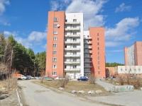 neighbour house: st. Amundsen, house 120/2. hostel УрО РАН, Уральское отделение РАН