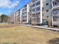 Yekaterinburg, Amundsen st, house 137. Apartment house