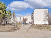 Yekaterinburg, Amundsen st, house 139. Apartment house