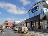 neighbour house: st. Amundsen, house 65. shopping center КИТ