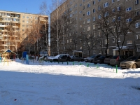 Yekaterinburg, Amundsen st, house 50. Apartment house