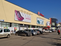 neighbour house: st. Amundsen, house 62. shopping center ПАРАХОД