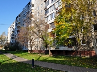 Yekaterinburg, Amundsen st, house 66. Apartment house