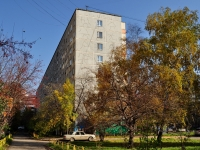 Yekaterinburg, Amundsen st, house 74. Apartment house