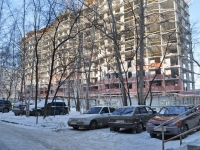 Yekaterinburg, Amundsen st, house 68Б. Apartment house