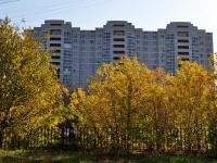Екатеринбург, улица Амундсена, дом 68Б. многоквартирный дом
