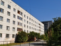 Yekaterinburg, Amundsen st, house 51. Apartment house