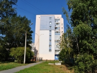 Екатеринбург, улица Амундсена, дом 51А. многоквартирный дом