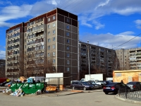 Yekaterinburg, Amundsen st, house 53. Apartment house