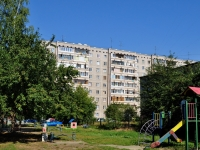 Yekaterinburg, Amundsen st, house 57. Apartment house