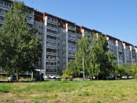 Yekaterinburg, Amundsen st, house 59. Apartment house