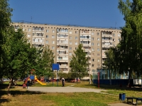 Yekaterinburg, Amundsen st, house 61. Apartment house