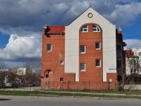 Екатеринбург, улица Амундсена, дом 47. многоквартирный дом