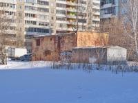 Екатеринбург, улица Амундсена, хозяйственный корпус