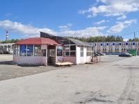 Yekaterinburg, Amundsen st, store