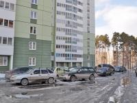 Екатеринбург, улица Начдива Онуфриева, дом 6 к.1. многоквартирный дом