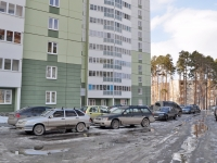 Yekaterinburg, Onufriev st, house 6 к.1. Apartment house