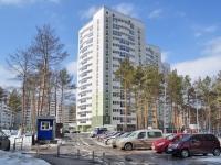 Yekaterinburg, Onufriev st, house 6 к.3. Apartment house