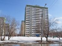 Екатеринбург, улица Начдива Онуфриева, дом 16. многоквартирный дом
