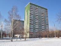 Yekaterinburg, Onufriev st, house 18. Apartment house