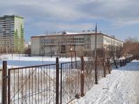 Yekaterinburg, academy УГМА, Уральская государственная медицинская академия, 5 корпус, Onufriev st, house 20А