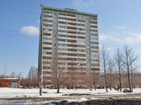 Екатеринбург, улица Начдива Онуфриева, дом 20. многоквартирный дом