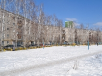 Yekaterinburg, Onufriev st, house 24/1. Apartment house