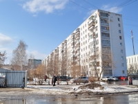 Yekaterinburg, Onufriev st, house 24/2. Apartment house