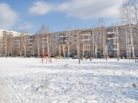 Yekaterinburg, Onufriev st, house 26/2. Apartment house
