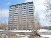 叶卡捷琳堡市, Onufriev st, 房屋 28А. 公寓楼
