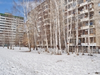 Yekaterinburg, Onufriev st, house 28. Apartment house