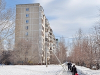 Yekaterinburg, Onufriev st, house 30. Apartment house