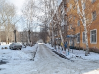 Yekaterinburg, Onufriev st, house 32/2. Apartment house
