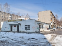 Yekaterinburg, Onufriev st, house 34. Apartment house