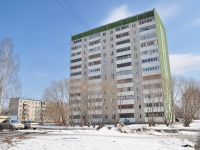 Екатеринбург, улица Начдива Онуфриева, дом 38А. многоквартирный дом