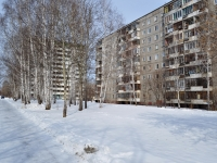 Yekaterinburg, Onufriev st, house 38. Apartment house