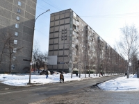 Yekaterinburg, Onufriev st, house 44. Apartment house