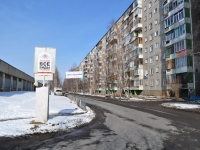 Yekaterinburg, Onufriev st, house 46. Apartment house