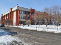 neighbour house: st. Onufriev, house 47. office building